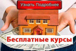 """Скачать бесплатные курсы """"Территории инвестирования"""""""