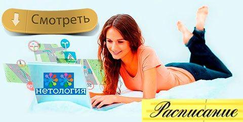Платные и бесплатные курсы онлайн обучения