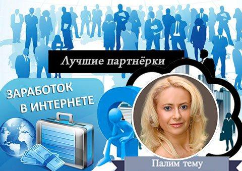 Юлия Ланске: роза любви и замужества