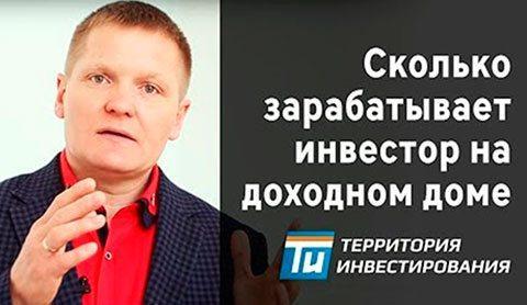 Лучшие отзывы об обучении Юрия Медушенко