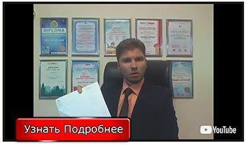 Мини курс Евгения Лебедева