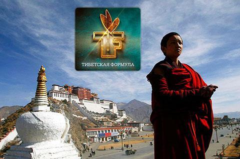 Препараты тибетской формулы