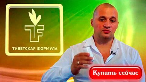 Тибетская формула Андрея Дуйко