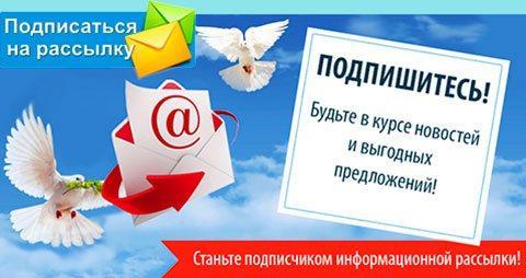 Ирина Михайловна Паукште: видеоуроки новинки