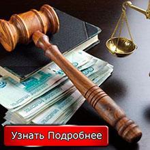 Вадим Куклин - узнайте про аукционы по банкротству