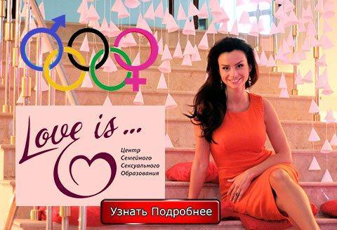 Центр сексуального образования kerymova com