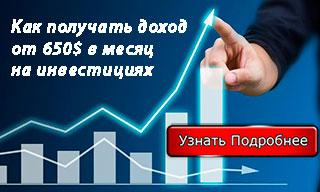 Курсы обучения начинающих инвесторов