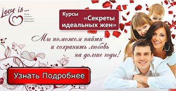 Светлана Каримова: секреты идеальных жен