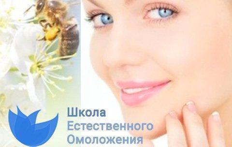 Алена Богатова: школа естественного омоложения