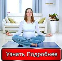 Онлайн курс по женскому гормональному здоровью