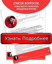 Список волшебных вопросов от Филиппа Литвиненко