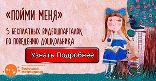 Екатерина Бурмистрова: видеошпаргалки