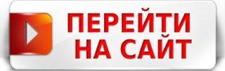 Официальный сайт Алены Старовойтовой