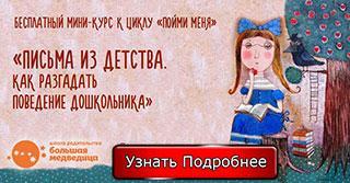 Екатерина Бурмистрова: мини-курс