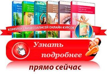 Комплект видеокурсов по системе дыхания Алика Муллахметова