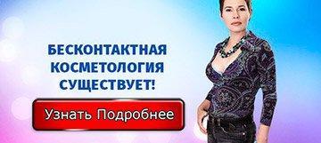 Светлана Соковикова сеансы