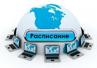 Обучение интернет маркетингу