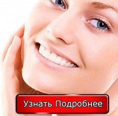 Вебинар Светланы Соковиковой