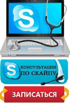 Консультация с Татьяной Мосиенко