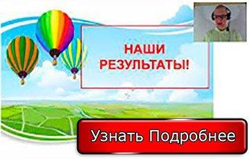 Флешмоб похудения Дмитрия Порадова