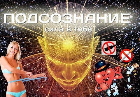 Курсы похудения Дмитрия Порадова