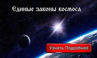 Флешмоб о законах Космоса