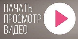 Видео уроки по фэн-шуй Виолетты Копченковой