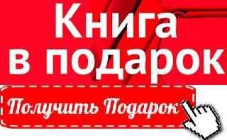Книга Игоря Светоча