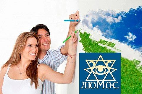 Эзотерический центр Люмос 22
