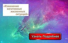 Практика Юджинии Квант