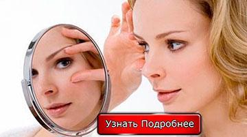 Квантовое омоложение лица и кожи