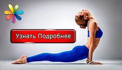 Упражнения для молодости и красоты
