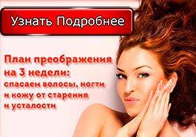 Бесплатный вебинар Бахтиной