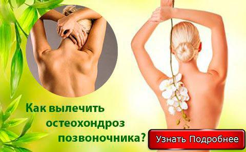 Александра Бонина. Упражнения для позвоночника и спины в домашних условиях