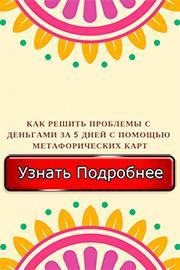Бесплатные видео Константина Довлатова