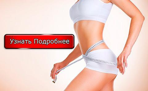 Курсы и тренинги похудения