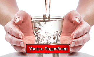 Энергетическая практика зарядки воды