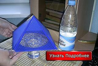 Зарядка воды энергией пирамид