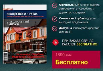 Подарок от Центра Павловы и Партнеры