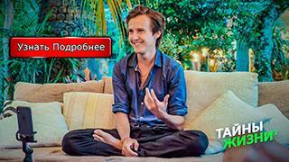 Видео курс Александра Меньшикова