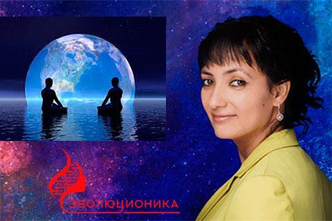 Психотерапевт Айни Громова
