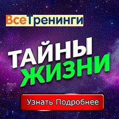 Тренинги Ветаны Мануш
