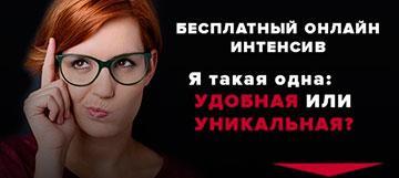 Вебинары Марка Бартона
