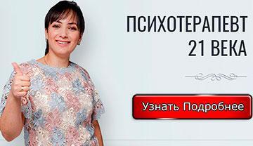 Вебинар Айны Громовой