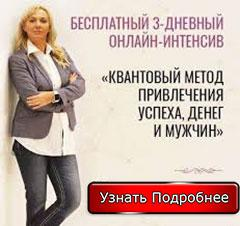 Натали Вега