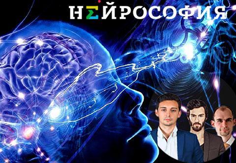 Нейротрансформации Артура Кудрявцева