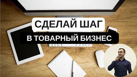 Дмитрий Дьяков. Лучшие отзывы о курсах.