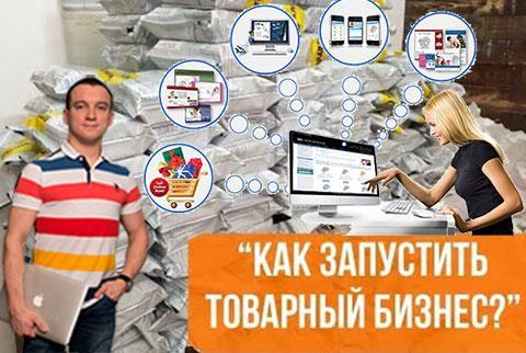 Дмитрий Дьяков. Товарка под ключ.