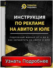 Книга Дмитрия Дьякова