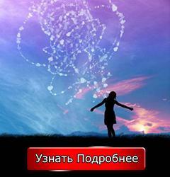 """Курс Федорова """"Голосовая магия 2"""""""